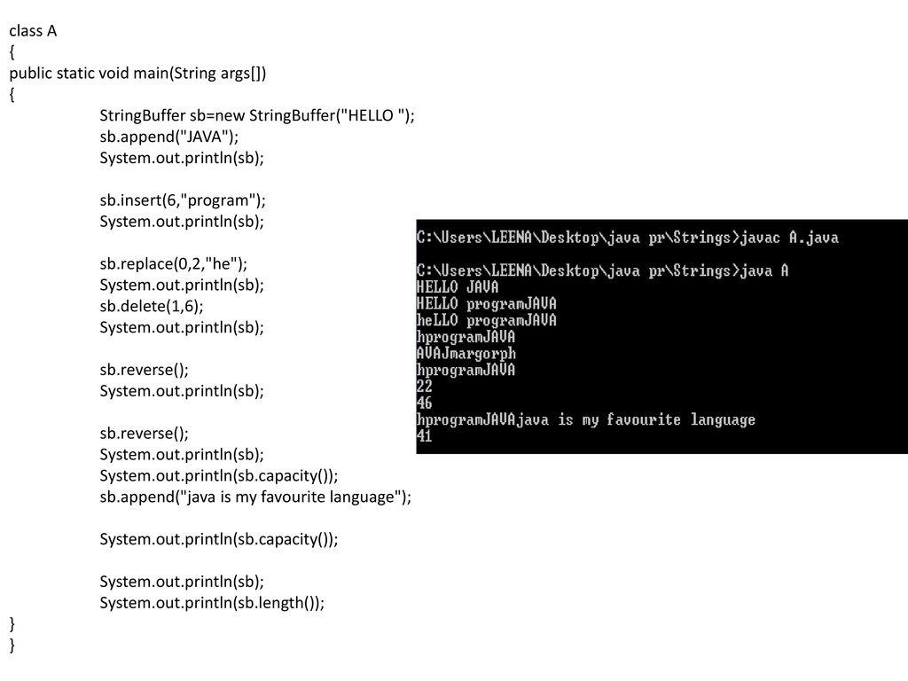 string and stringbuffer in java